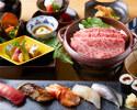品川 個室 接待 寿司会席 5,500円