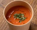 【テイクアウト】トマトスープ