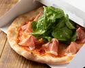 【To Go】Prosciutto e rucola pizza