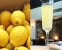 【テイクアウト】自家製レモンチェロ(500ml)¥3,800