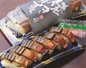 【テイクアウト】土佐名物!焼鯖の棒寿司