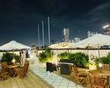 屋上ガーデンテラスで景色と夏を感じながら楽しむコース 3時間+豪華お重2段スタイル料理+飲み放題付き