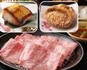 【The 60th Anniversary】Kobe Beef Shabu-Shabu