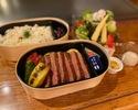 【DELIVERY 出前】お届け 喜扇亭ステーキセット(上ロース)¥3990