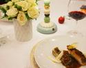 【ワイン好きの方必見 デギュスタシオンコース】フルコースにワインをペアリングした5杯付きディナープラン