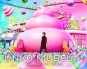 UNKO MUSEUM TOKYO+シースケープランチコース  【平日】