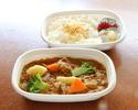 【テイクアウト】じっくり煮込んだ牛すじ肉と野菜のカレーライス