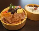 【DELIVARY  デリバリー】すだちすき焼弁当¥3780