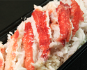 【お帰りまでにご用意】季節の釜炊きご飯~タラバガニ~【2合】