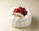 【デコレーションケーキ】アニバーサリーケーキ 9号(直径 約27cm)