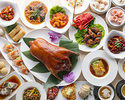 "<Dinner>  50 kinds of all-you-can-eat ! ""Taste of Dynasty"""