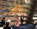 12th Anniversary Opera Gala Dinner