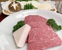 松阪牛シャトーブリアンオイル焼きコース
