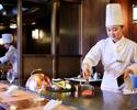 【土日祝OK】<3種海鮮の蒸し焼き&鴨ローストとフォアグラ丼コース>