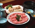 田村牛シャトーブリアン(赤身肉)すきやきコース