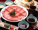 田村牛シャトーブリアン(赤身肉)しゃぶしゃぶコース