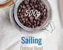 <オンライン予約/通販限定バリュー商品>自家焙煎コーヒー豆 Sailing Blend  500g