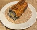 【テイクアウト】蒲焼き鰻の棒寿司 4貫