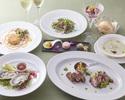 Special prefix dinner course
