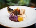 鳴門金時と紫芋のパフェ