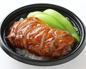 【本館売店テイクアウト】醤油鶏丼-若鶏の醤油煮丼-648円