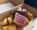 【テイクアウト】牛ハラミ肉のステーキ ジャガイモのフリット添え