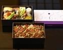 【配達】四季折々のお弁当(うなぎごはん、鱧ごはん)