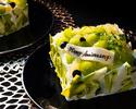【レストラン提供用】アニバーサリーケーキ/Oasis~オアシス~(3号)