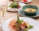 Dinner:Provence 9品 ¥10,000