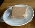 【テイクアウト】鶏白レバーのパテ(バゲット10枚付)