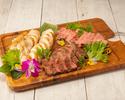 牛・豚・鶏 3種の肉盛りプレート