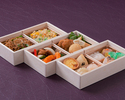 Special Chinese Box 3Boxes  (Take - Away Box)