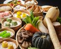 飲茶ブッフェ10月【土日祝日】 ~秋の味覚収穫祭フェア~