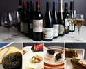 Premium pairing course (weekdays)