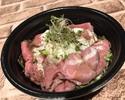 【TAKEOUT】レギュラーサイズローストビーフ丼