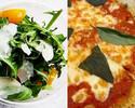 【テイクアウト】ピッツァセット(マルゲリータピッツァとロケットサラダ)特別価格