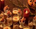 """【9月・10月】土日祝限定!""""ナイトデザートPrivateParty """"~Halloween~(小学生)"""