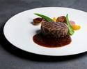 Saison(セゾン)~季節のフルコース~ メインをニュージーランド産牧草牛フィレ肉80gにグレードUP