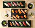 出張寿司 おまかせコース