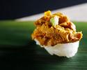 ディナーコース 寿司おまかせ (青の舎)