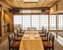 【平日限定・個室】ご家族・ご友人とのお集まり、お祝いにも!個室でゆったり贅沢ディナー