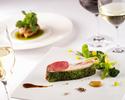 フランスレストランウィーク2020 特別ディナーコース