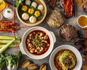 Taste of Dynasty -Weekend Dinner