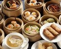 8 Baskets of Dimsum