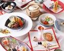 《9.10月限定 祝い懐石》『活け鮑の牡蠣醤油焼と和牛炙り寿司』と『A5プレミアム和王牛の鉄板焼』コース