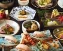 《9.10月限定 極/きわみ寿司懐石》1日5組限定!季節を彩る寿司マイスターの12皿おまかせコース