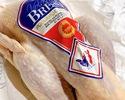 poulet de Bresse Course
