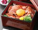 近江牛特製ローストビーフ味わい重
