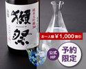 【オンライン予約限定】 8/1~9/30の期間限定で特別価格7,500円 日本酒5種を含む飲み放題付き宴会コース「大阪プレミアムプラン」乾杯グラススパークリングワインの特典付き