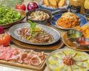 48時間熟成豚肩ロースなどメインのお肉が選べる全7品 ベル豚★スタンダードコース+2時間飲み放題付き